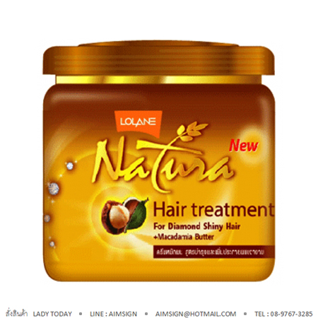 LOLANE NATURA HAIR TREATMENT: MACADAMIA BUTTER 250 G.