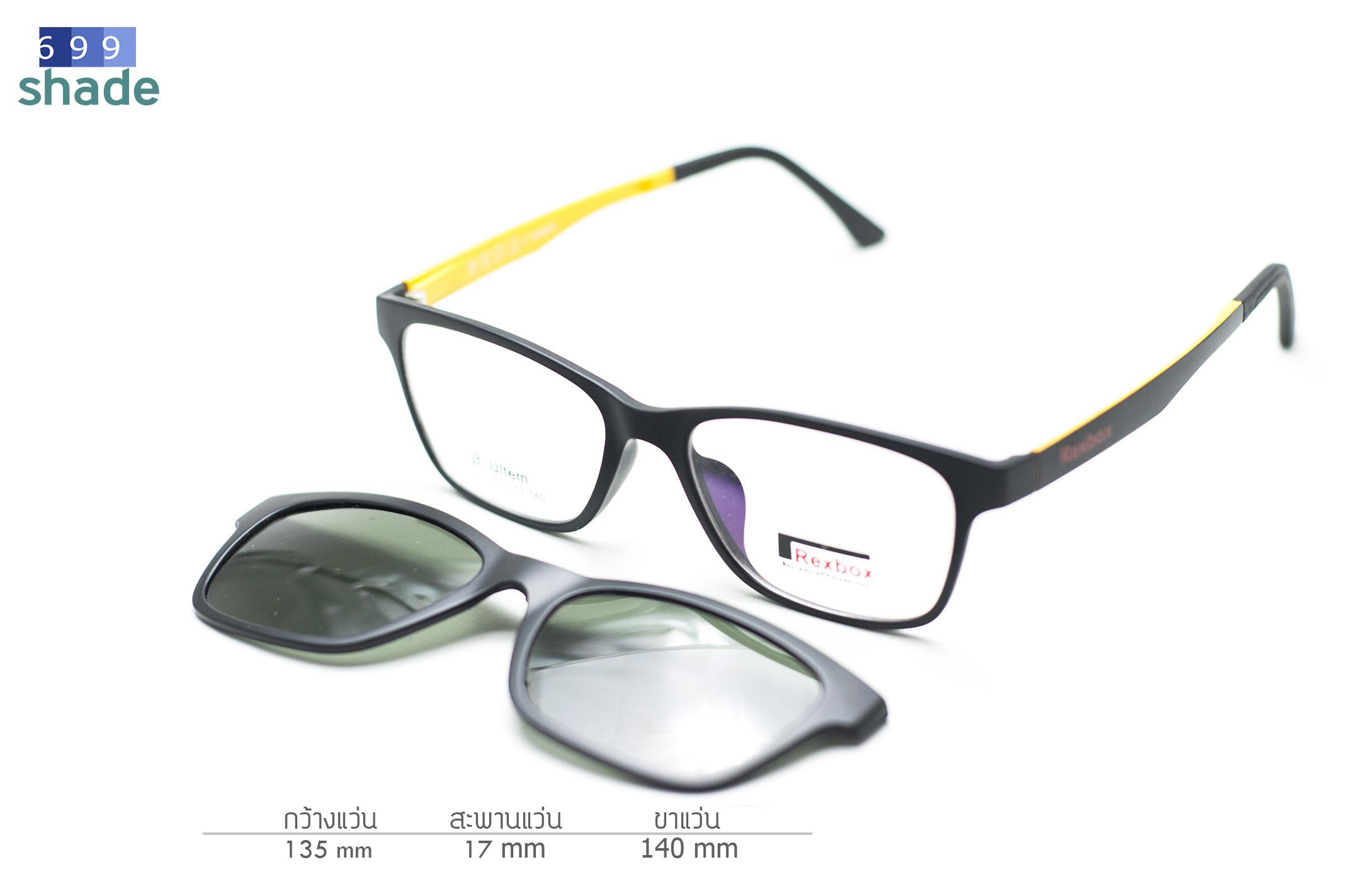 Rexbox Ex2 แว่นคลิปออนแม่เหล็ก [สีดำเหลือง]