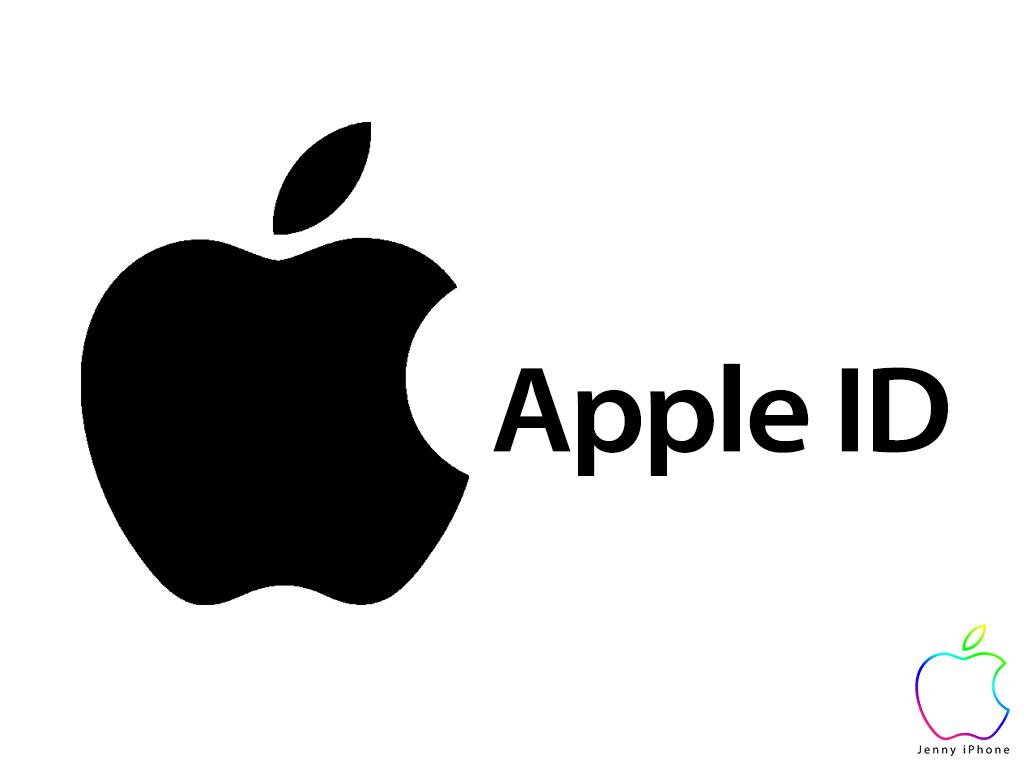 สมัคร Apple ID ในแบบ Jenny iPhone สำหรับคนที่ใช้ iPhone
