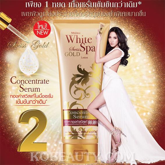 เซรั่มโลชั่นบำรุงผิว มิสทิน/มิสทีน ไวท์สปา สวีส โกลด์ คอนเซนเทรท / Mistine White Spa Swiss Gold Lotion Concentrate Serum