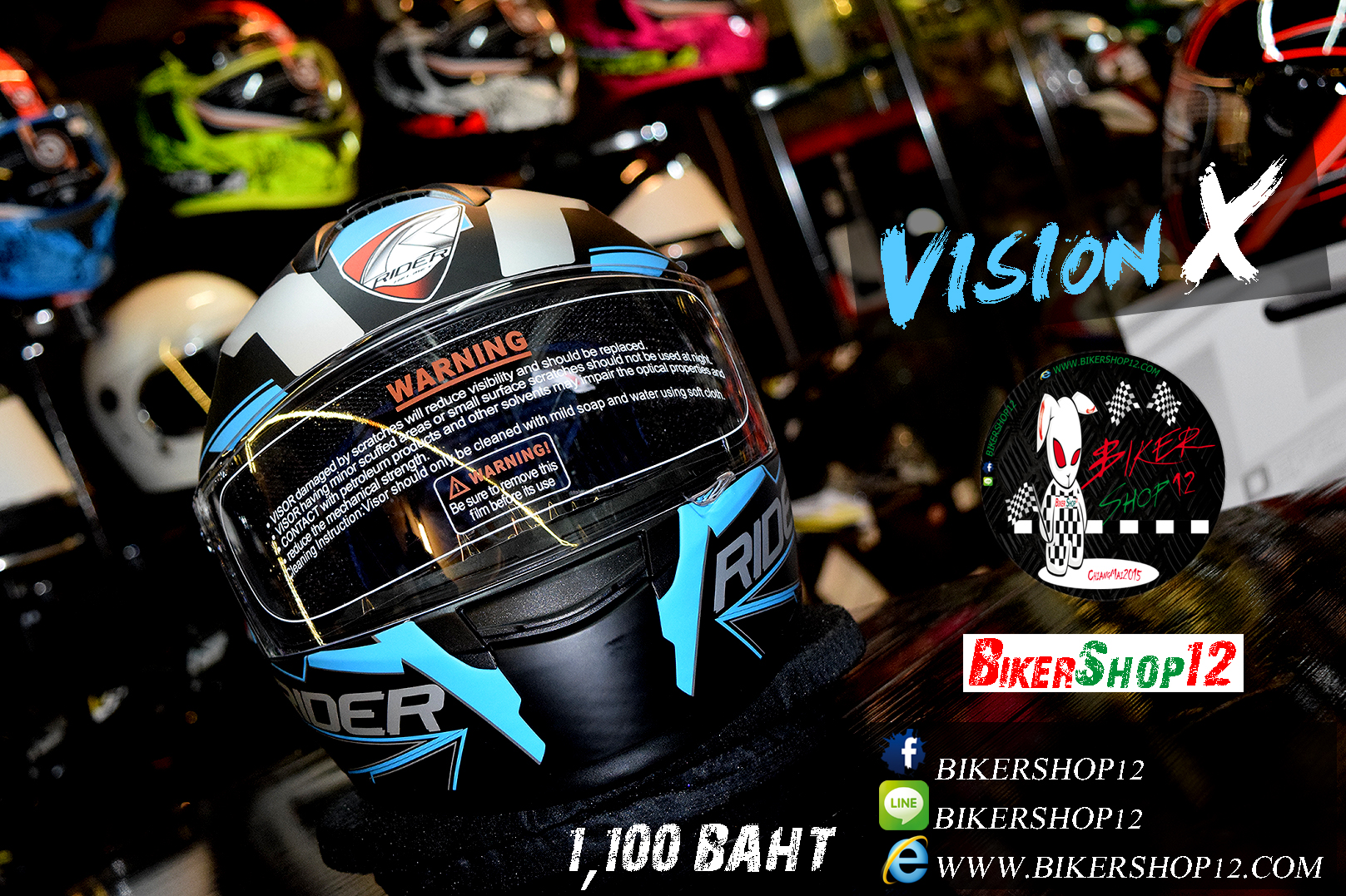 หมวกกันน็อคRider รุ่น Vision X สี Star Blue สำเนา