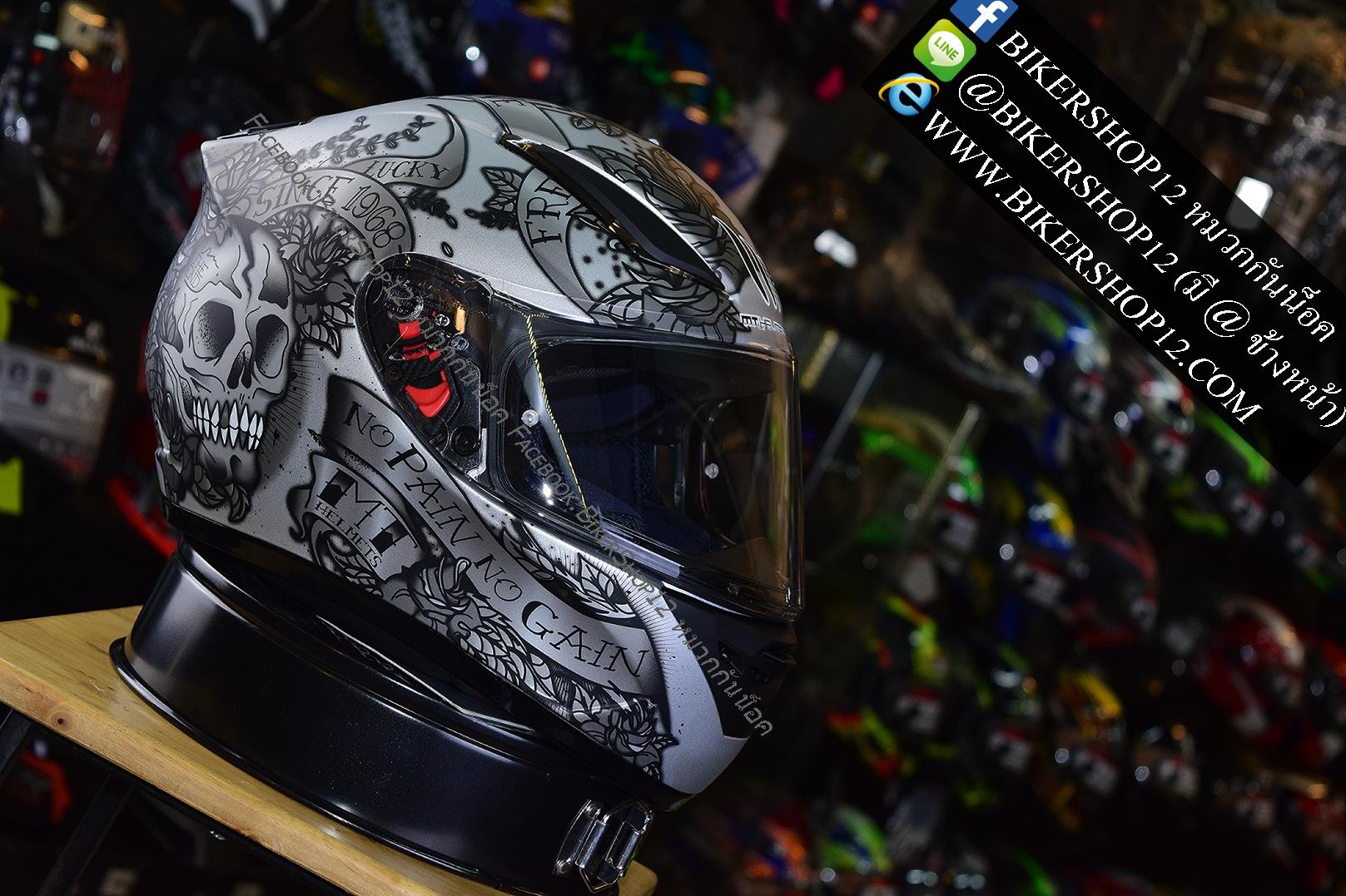 หมวกกันน็อคMT Revenge Skull & Roses - Matt Grey / Black