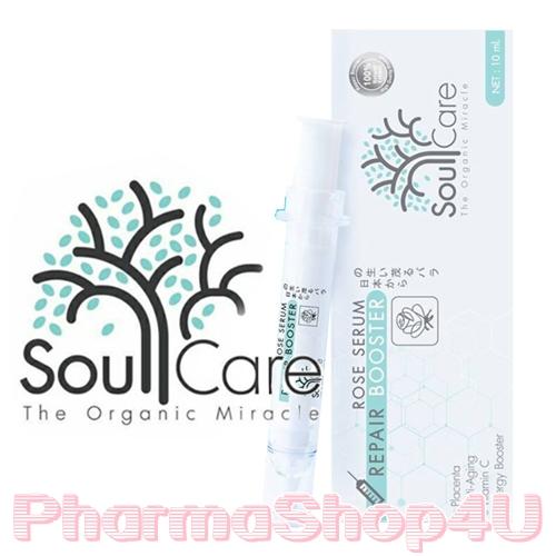 ราคาปลีก ราคาส่ง SoulCare Serum Booster 10mL By Soul Skin โซลแคร์ เซรั่ม เซรั่มรกกุหลาบ จากโซลสกิน