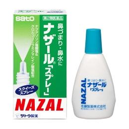 Nazal สเปรย์พ่นจมูก ช่วยทำความสะอาดโพรงจมูก ลดเชื้อแบคทีเรีย ลดการอักเสบ บรรเทาอาการภูมิแพ้ หายใจติดขัด ช่วยให้หายใจสะดวกขึ้น (นำเข้าจากญี่ปุ่นค่ะ)