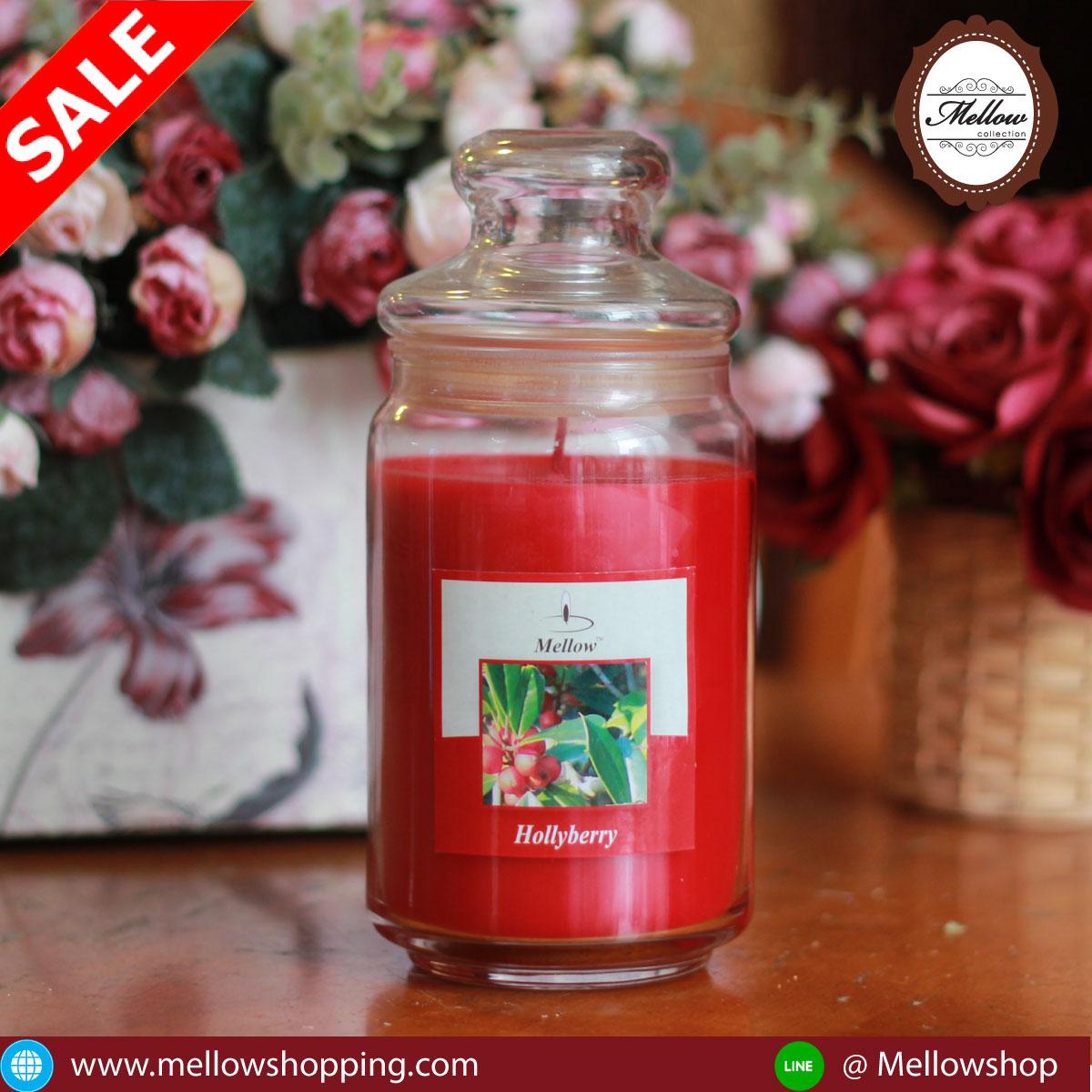 เทียนหอมในโหลแก้วอย่างดี 20 ออนซ์ กลิ่น Hollyberry (Jar Mottle Candle)