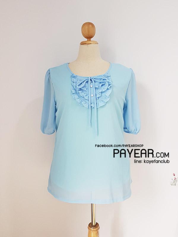 เสื้อ ผ้าชีฟอง แต่งอกระบาย สีฟ้า อก 48 นิ้ว