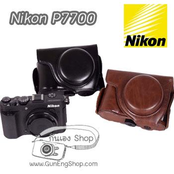 เคสกล้องหนัง Case Nikon P7700 P7800
