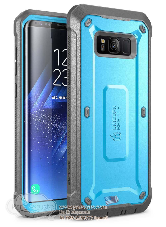 เคสกันกระแทก Samsung Galaxy S8+ [Unicorn Beetle PRO] จาก SUPCASE [Pre-order USA]