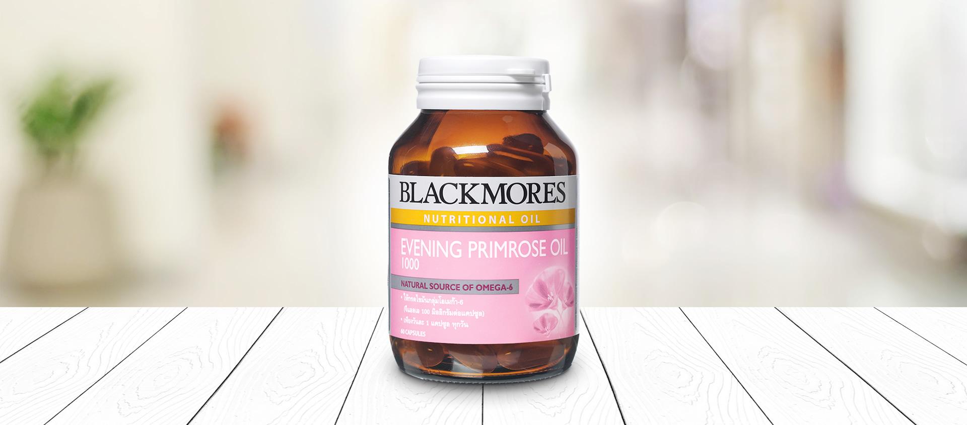 Blackmore Evening primrose 1000mg 60's