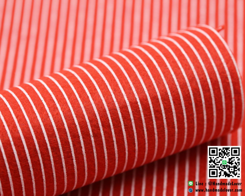 ผ้าสักหลาด พิมพ์ลายเส้น สีแดงสด