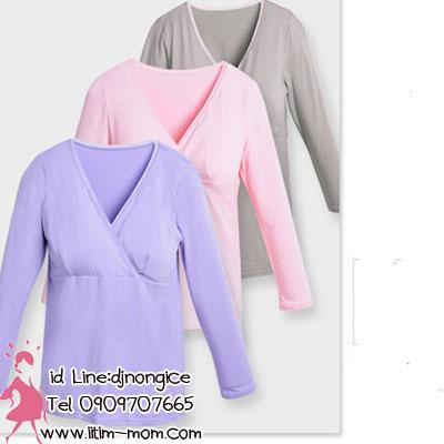 เสื้อให้นมแขนยาว3 สี ืผ้ายืด ในตัวเสื้อตรงหน้าอกสามารถใส่แผ่นซับน้ำนมได้ค่ะ