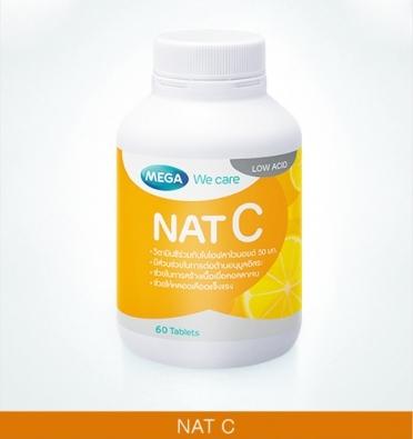 Nat C 60's สำเนา