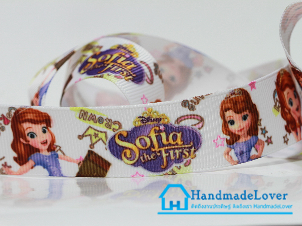 ริบบิ้นผ้า กรอสเกรน พิมพิ์ลายการ์ตูน เจ้าหญิงโซเฟีย (Sofia Princess) สีขาว ขนาด 22 มิล