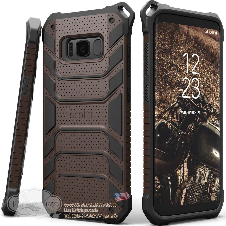 เคสกันกระแทก Samsung Galaxy S8+ [Tactical Titan] จาก Scottii [Pre-order USA]