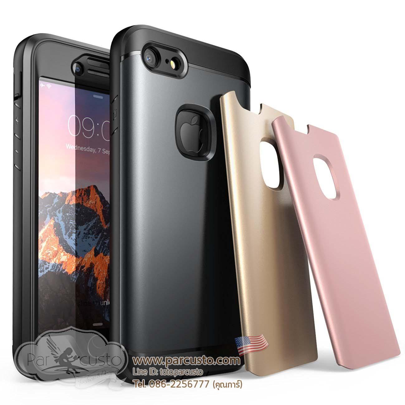 เคสกันน้ำสาดกันกระแทก Apple iPhone 7 [Water Resistant] จาก SUPCASE [Pre-order USA]
