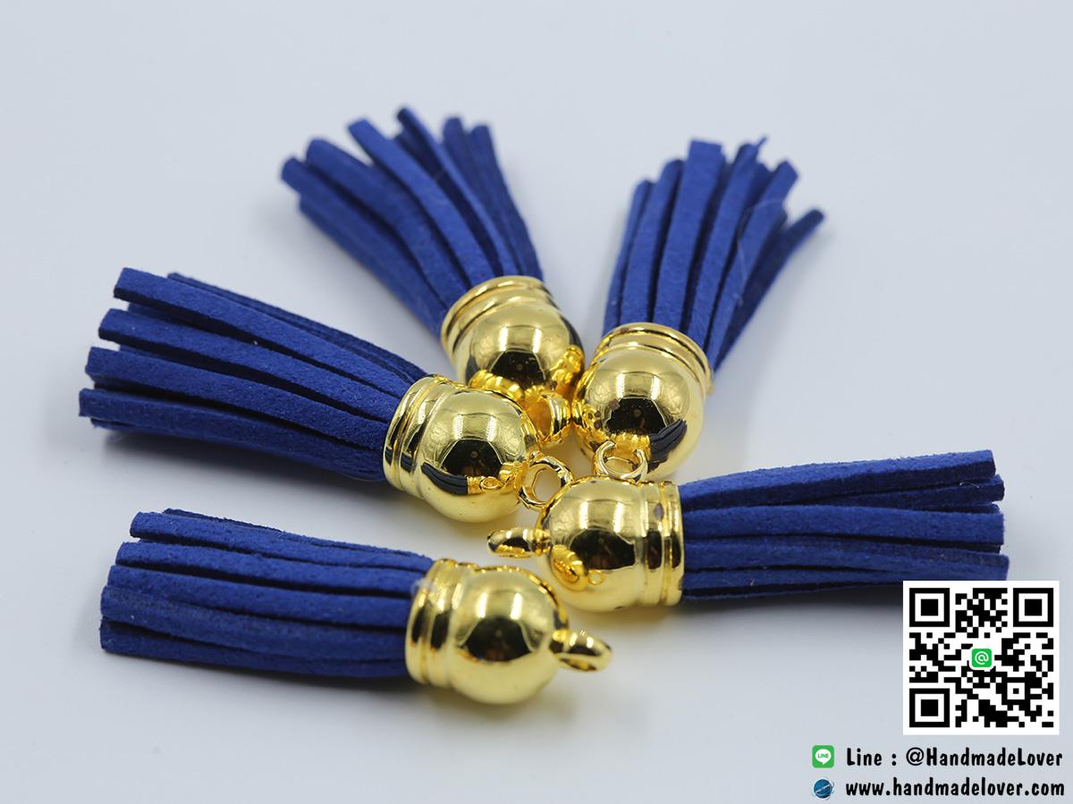 พู่ห้อยกำมะหยี่ สีน้ำเงิน จุกสีทอง ขนาด 3.5 cm.