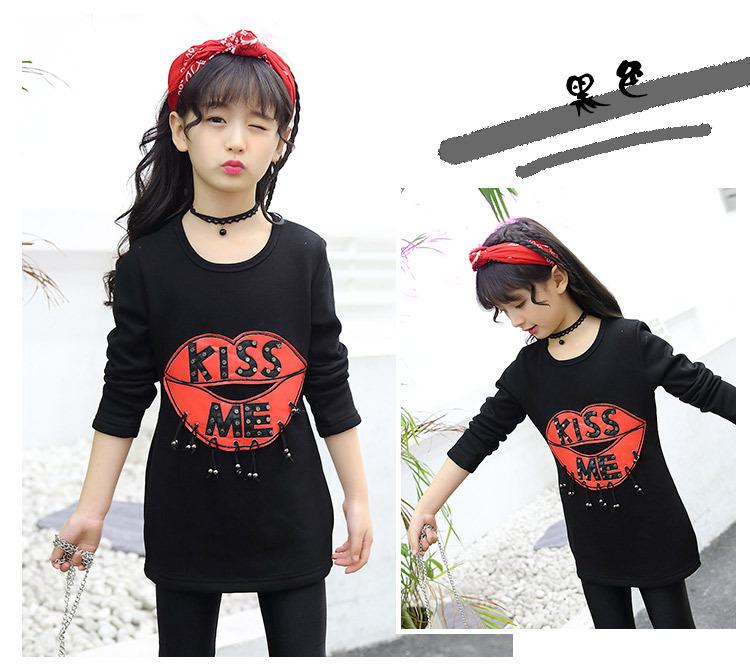 C129-29 เสื้อกันหนาวเด็กสีดำ ปักลาย KISS ผ้าขนนุ่ม สวย ใส่อุ่น size 120-160