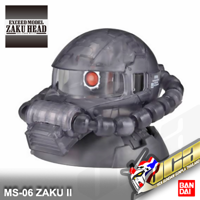 ★ RARE ★ EXM MS-06 ZAKU II HEAD (CLEAR)