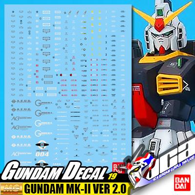 GD19   MG RX-178 GUNDAM MK-II A.E.U.G. VER 2.0