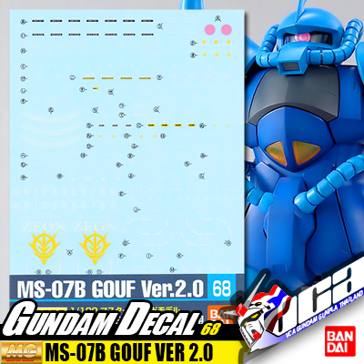 GD68 | MG MS-07B GOUF VER 2.0