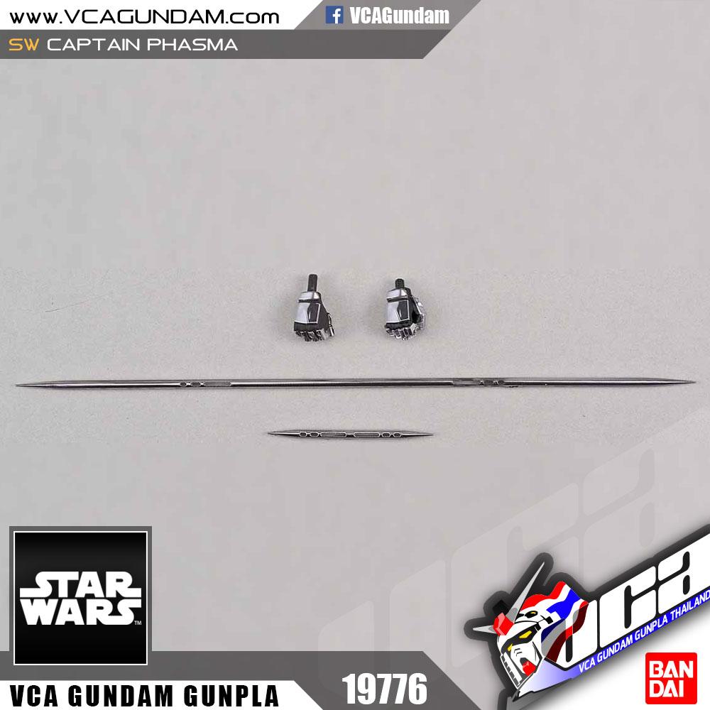 Star Wars 1/12 CAPTAIN PHASMA