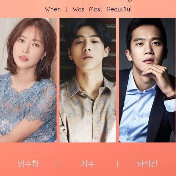 เกาหลีซับไทย] When I Was Most Beautiful DVD 4 แผ่น - ขาย DVD ซีรี่ย์เกาหลี  จีน ไต้หวัน ญี่ปุ่น DVD15บาท : Inspired by LnwShop.com