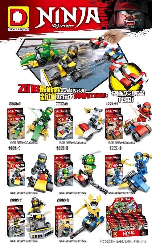 มินิฟิกเกอร์ DLP 9069 ชุด Ninja Go Master 8 กล่อง
