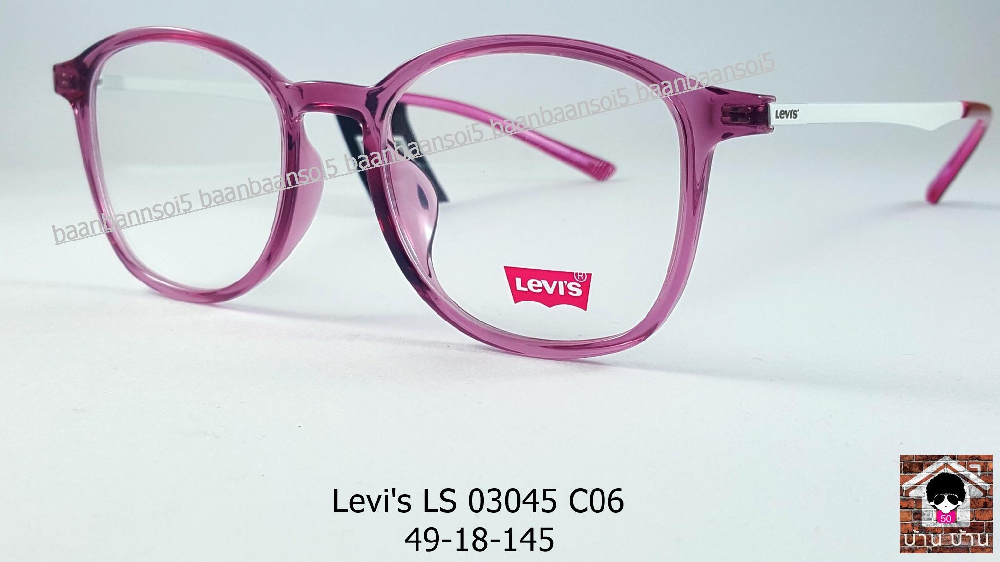 Levi's LS 03045 c06 โปรโมชั่น กรอบแว่นตาพร้อมเลนส์ HOYA ราคา 3,200 บาท