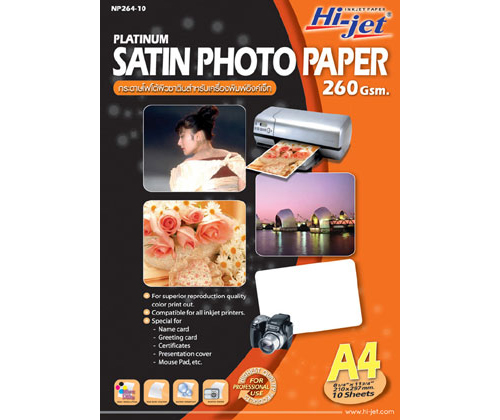 Hi-Jet SATIN PHOTO 260Gsm. (A4) (A4/10 Sheets)