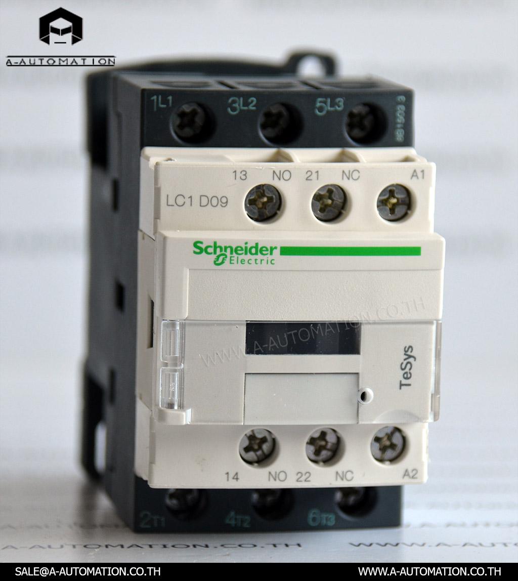 MAGNETIC MODEL:LC1D09M7 [TELE]