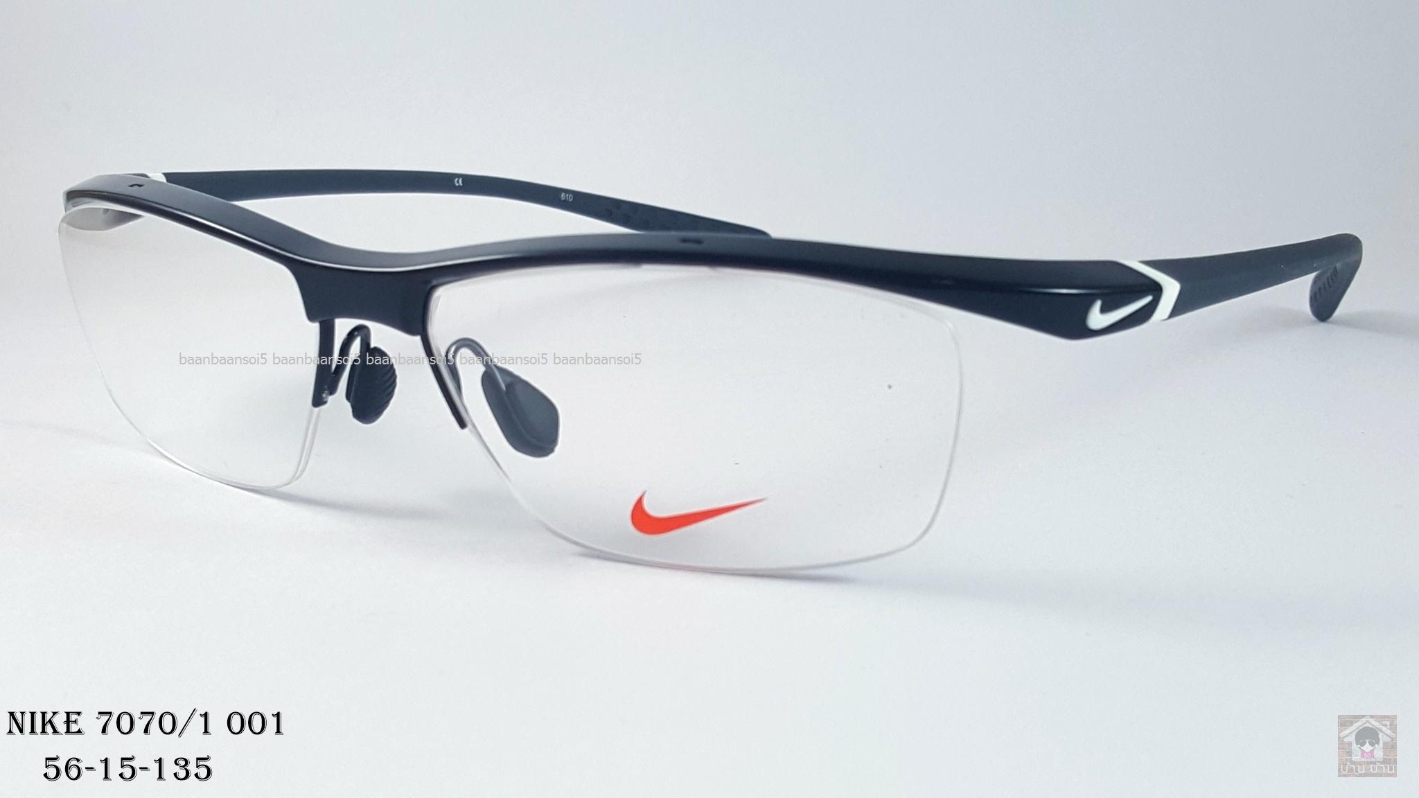 NIKE BRAND ORIGINALแท้ 7070/1 001 กรอบแว่นตาพร้อมเลนส์ มัลติโค๊ตHOYA ป้องกันรังสีคอม 4,200 บาท