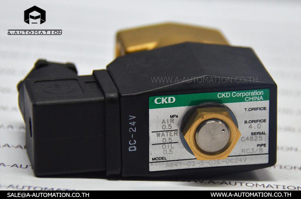 SOLENOID VALVE MODEL:AB41-03-5-02E [CKD]