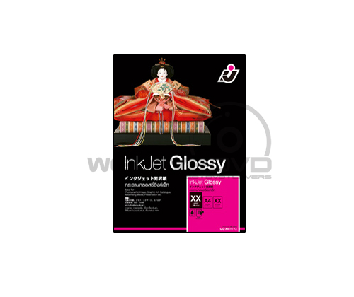I.J. Photo Glossy Paper (Print 2 Side) 180 Gsm. (A3) (A3/10 Sheets)