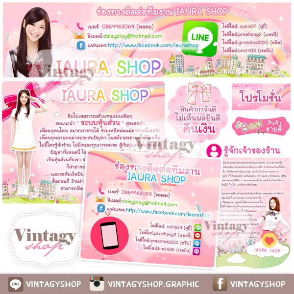 ออกแบบเว็บร้านค้าออนไลน์ สไตล์เกาหลีสดใส สีชมพู