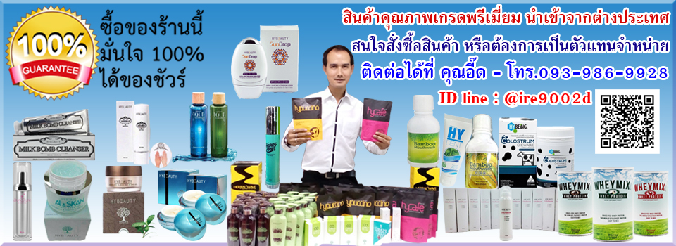 Beauty Healthy Care Shop