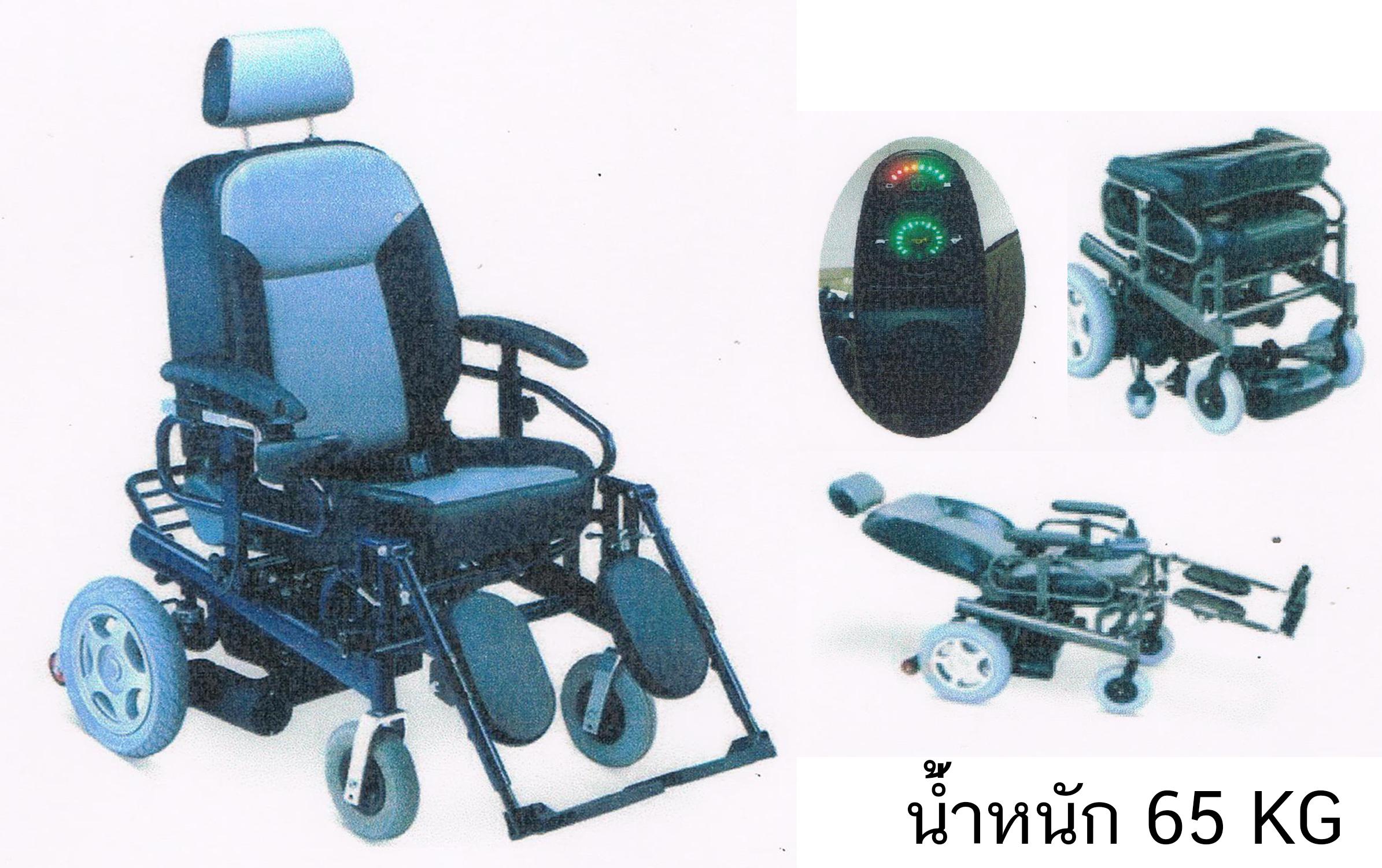 รถเข็นผู้ป่วย แบบไฟฟ้า รุ่น FSS122 รหัส MEV01