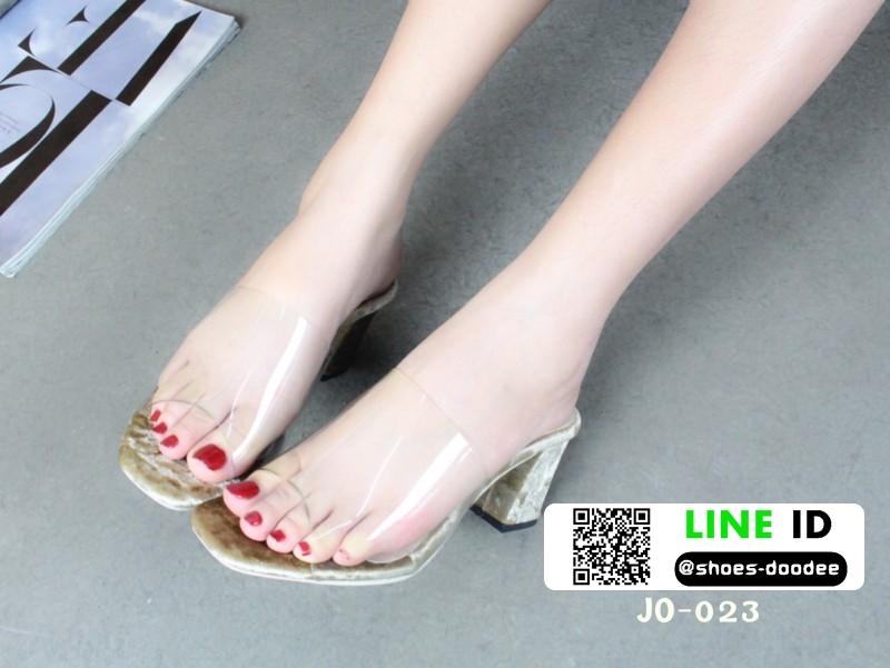รองเท้าลำลองแบบสวม ทรง maxi JO-023-CRE [สีครีม]