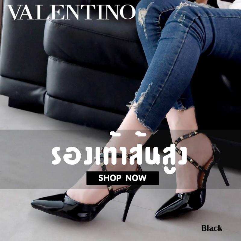 รองเท้าส้นสูง รองเท้าส้นสูงสวยๆ รองเท้าส้นสูงพร้อมส่ง