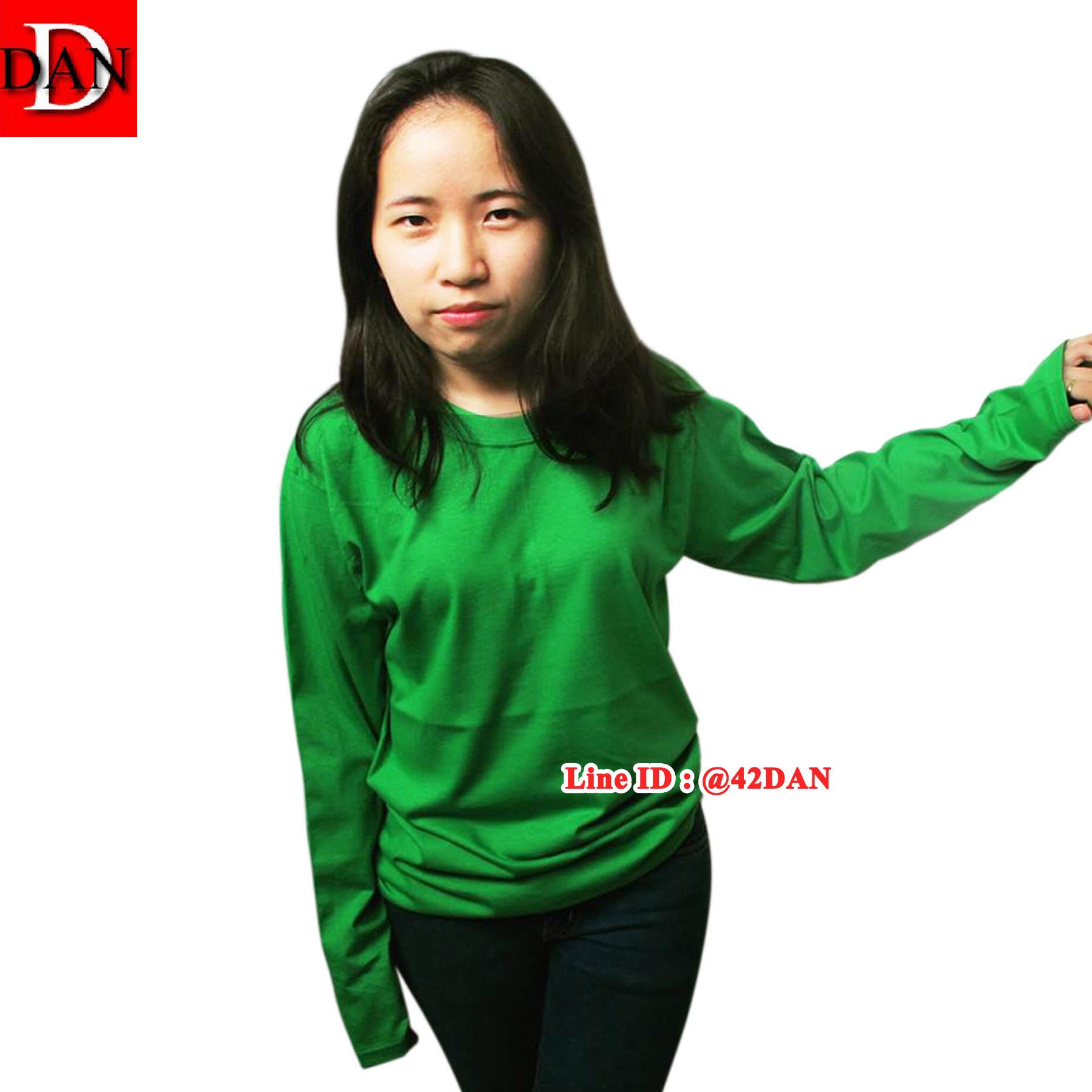 เสื้อแขนยาว คอลกม สีเขียวไมโล
