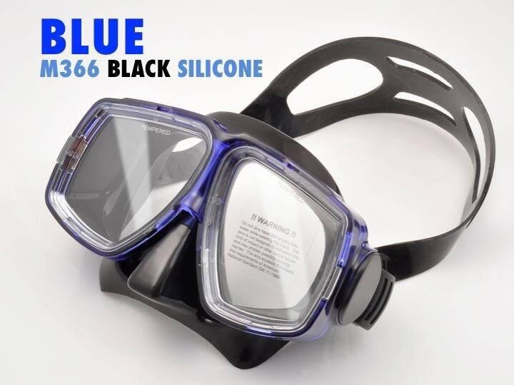 หน้ากากซิลิโคน M366BU - สีน้ำเงิน