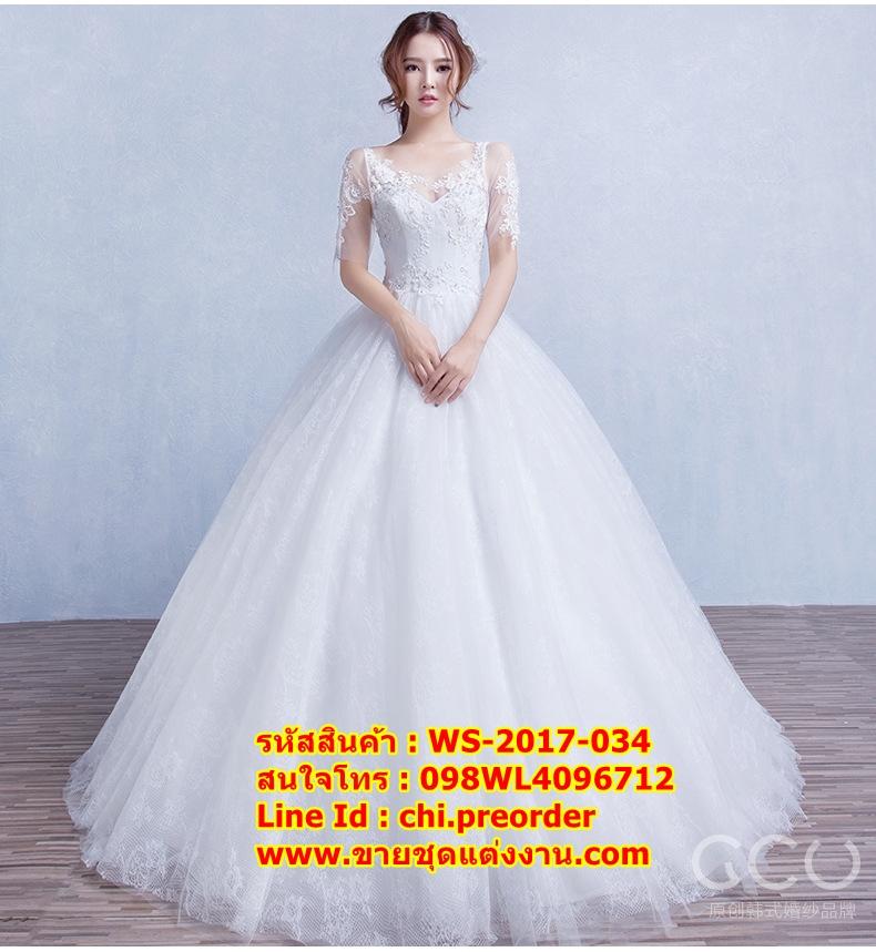 ชุดแต่งงานราคาถูก อกรูปหัวใจและกระโปรงสุ่ม ws-2017-034 pre-order