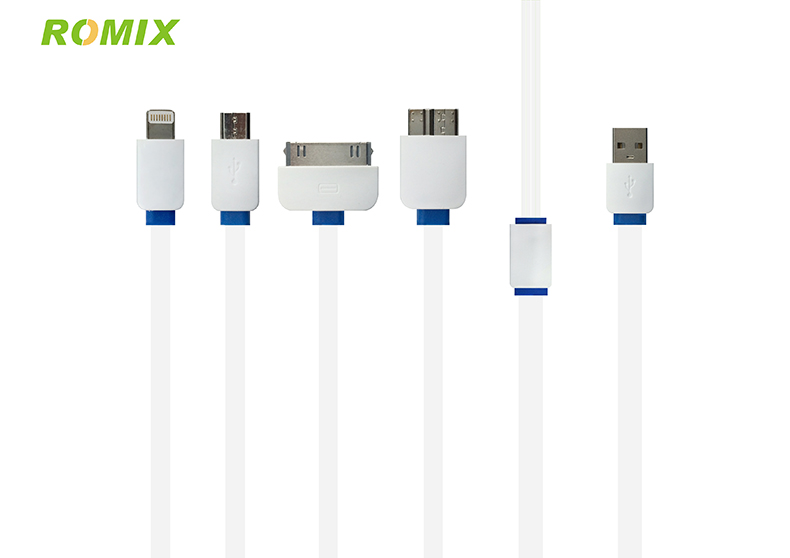ROMIX USB charger magig speed 4 in one (Blue)