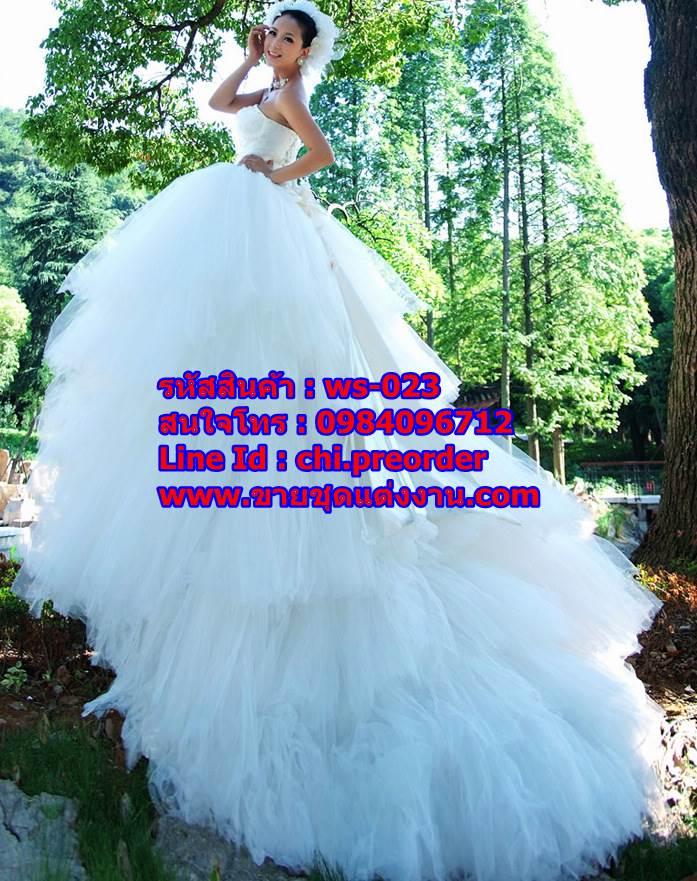 ชุดแต่งงานราคาถูก เกาะอก ws-023 pre-order
