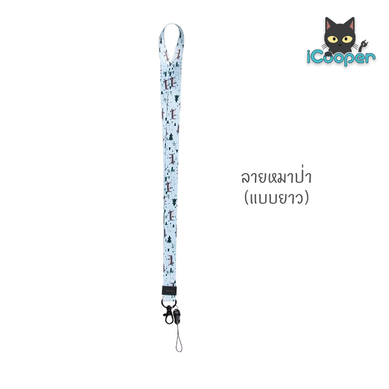 MAOXIN Hanging Rope 53.5cm (Fox)