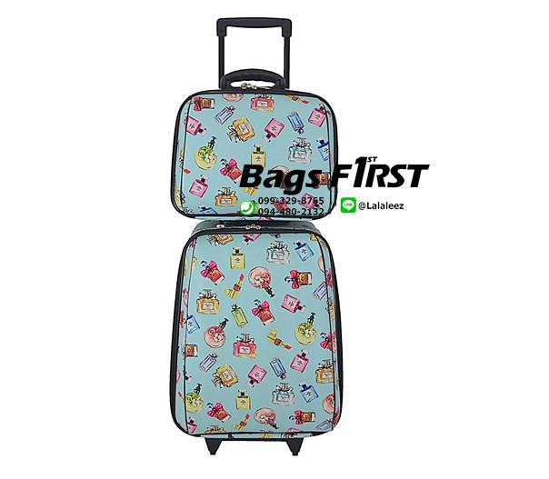 กระเป๋าเดินทางแบบผ้าเซ็ตแม่ลูก ลายน้ำหอม