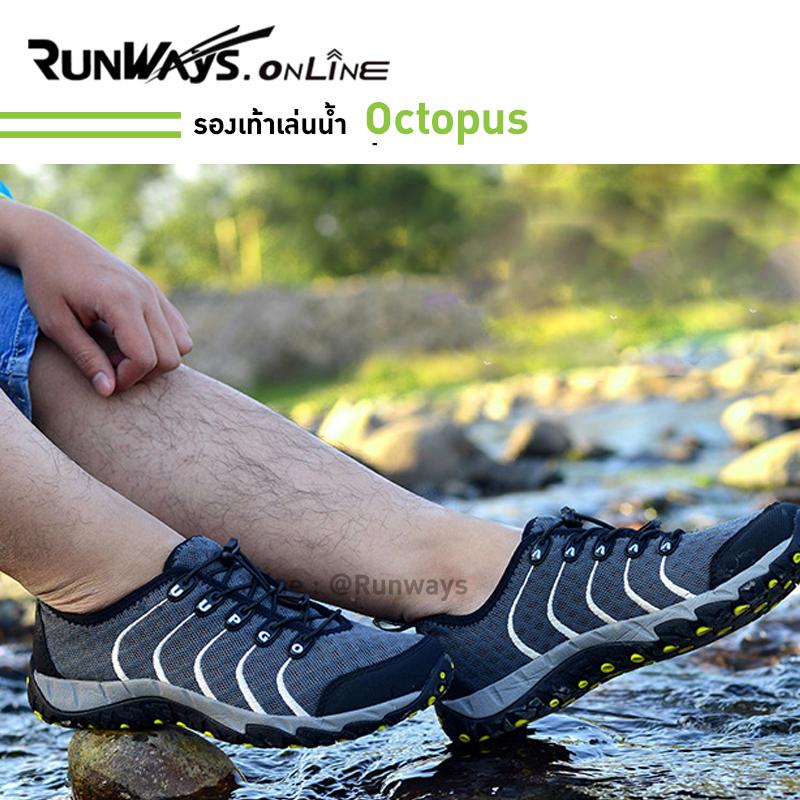 รองเท้าเล่นน้ำ เดินป่า ลุยน้ำ Octopus - สีเทา