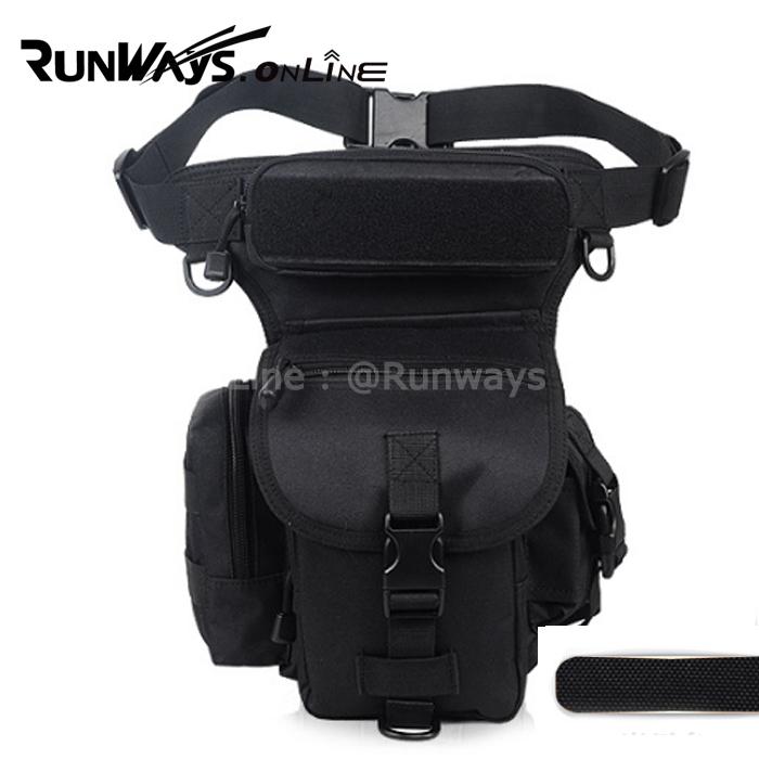 กระเป๋าคาดเอว คาดขา (ใหญ่) สีดำ