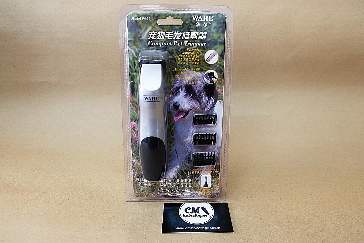 ปัตตาเลี่ยนหมาแมวไร้สาย WAHL 9966