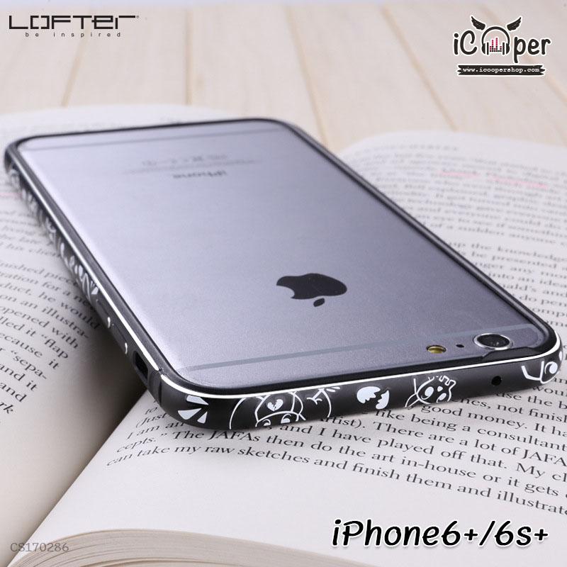 LOFTER Aluminium Bumper - Skull (iPhone6+/6s+)