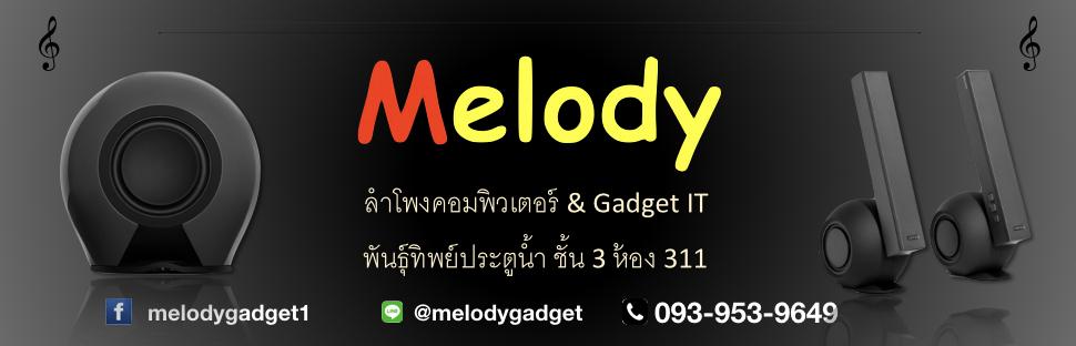 MelodyGadget